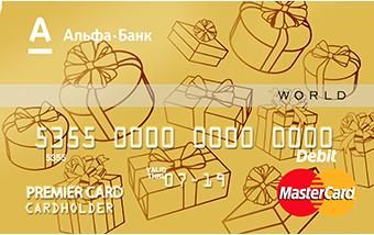 Кредитная карта Альфа Банк Максимум