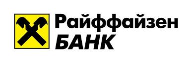 Раффайзен банк Аваль